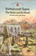 Book cover: Rabindranath Tagore - The Home and the World