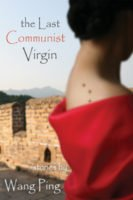 wang ping the last communist virgin